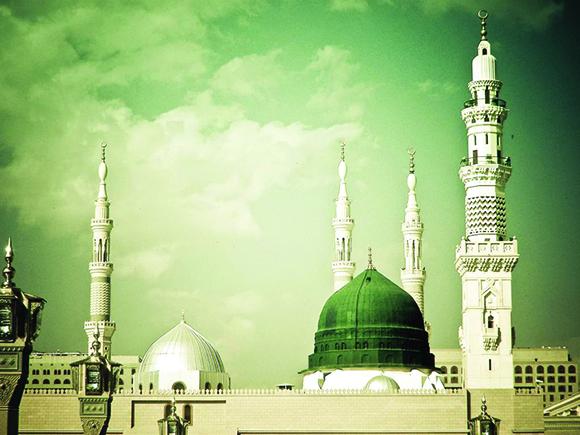 Traženje zaštite od Allaha