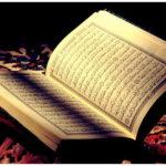 """""""Čarobne"""" riječi u islamu"""