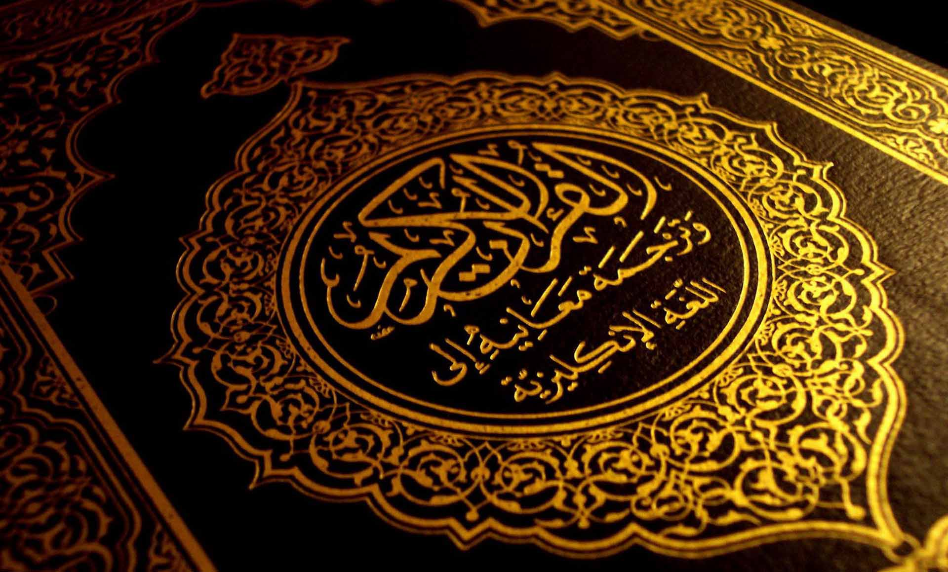 muslimansko druženje qiran tko je lola iz eastendera koji izlaze u stvarnom životu