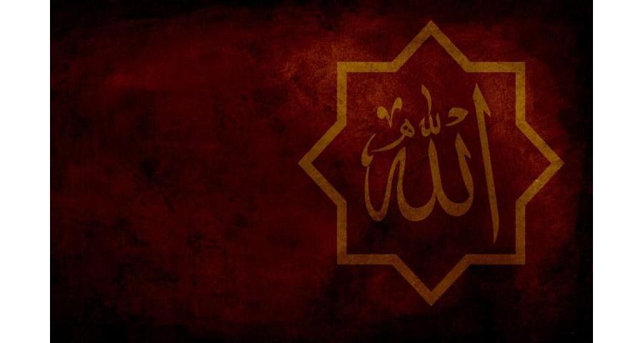 Potreba za Allahom u nevolji
